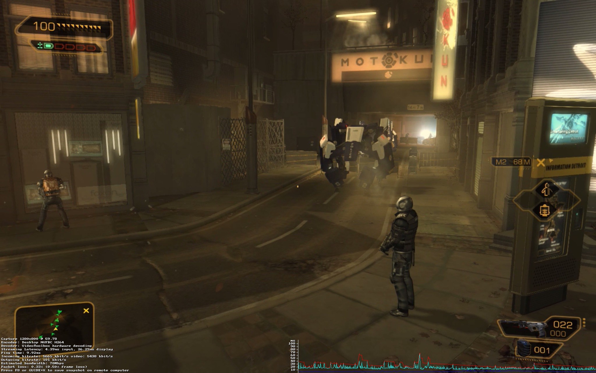 Streaming Deus Ex
